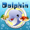 Dolphin Restaurant - Play this cute Dolphin Restaurant game. Serve underwater animal customers to make them happy. Decorate your Restaurant to make it more attractive.