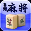 Mahjong Hong Kong - Flowers Updated!! The only 3D Flash Mahjong on the web. Mahjong is a Chinese game of skill, which involves four players. Although the game play in general is similar in all of the versions of mahjong, the game pieces and scoring, however, slightly differ depending on the regional variations.