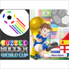 Puzzle Soccer World Cup - The game is a clone of the famous puzzle game